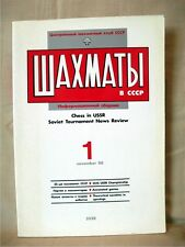 CHESS IN USSR:  SOVIET TOURNAMENT NEWS REVIEW Number 1.  November 1988.