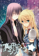 Tales of Vesperia Doujinshi Yuri x Female Flynn Midnight Cinderella Honey Bunny