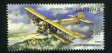 UKRAINE STAMP 2014 THE 100TH ANNIVERSARY OF THE ILYA MUROMETS AIRPLANE 1v. MNH