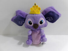 "6"" Animal Jamz Purple Plush Stuffed King Koala Toy Animal"