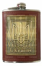 Ukraine Hip Flask Stainless Steel Souvenir 8 Oz Vodka Whisky Ukrainian Trident