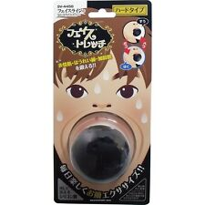 JAPAN HARD TYPE FACIAL MOUTH TRAINER/EXERCISER SLIM/SMALL FACE SHAPE UP BEAUTY
