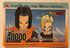 Dragon Ball Z PP Card 767