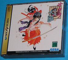 Sakura Wars Taisen - Sega Saturn - JAP