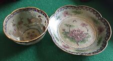 A SET VINTAGE CHINESE PLIQUE A JOUR BOWL AND PLATE