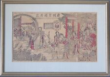 Antique 19th Century Chinese Woodblock Print on Paper The Emperor's Moon Tour