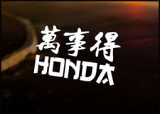 HONDA KANJI car vinyl JDM decal vehicle bike graphic bumper sticker civic CRX