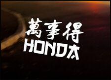 Honda Kanji coche Vinilo Jdm calcomanía vehículo Bicicleta Gráfico calcomanía Civic Crx