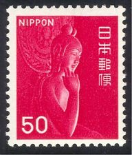Japan 1966 Buddhisattva Statue/Temple God/Religion/Carvint/Art 1v (n25572)