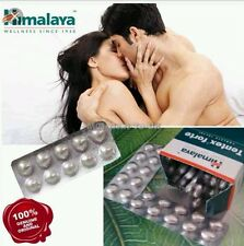 Sex pills Himalaya Herbal Tentex Forte 10Tablets  fast free delivery  Hard Rock