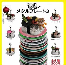 Cat Sushi Meow Thick Metal Plate 3 6 Pics Set Capsule Toys Gashapon From Japan