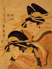 PAINTINGS DRAWING KITAGAWA MATSURA YOSOI JAPAN GEISHA ANTIQUE POSTER LV3050