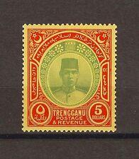 MALAYA/TRENGGANU 1938 SG44 Fresh LMM Cat £500