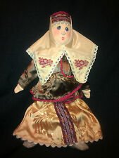 """2000-Russian National-Traditional Folk Costume-Cloth Doll-10""""-Hand Made-#3-MINT"""