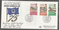 Brunei FDC Diamond Jubilee- Royal Brunei Police Forces 10.2.1996