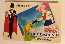 Sailor Moon Stars PP Card 215
