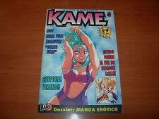 KAME Nº4 REVISTA DE MANGA Y ANIME (KAME EDICIONES 1995 MUY BUEN ESTADO)