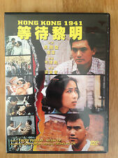 Hong Kong 1941 (Universe Laser) - Chow Yun Fat, Cecilia Yip - Out of Print
