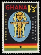 "GHANA 44 (SG209) - Independence ""Symbol of Greeting"" (pf74759)"