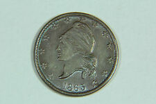 1863 Civil War Token Army And Navy F18/F300