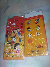 Brand New 2014 POSB red packet hong bao ang pow