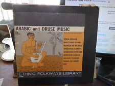 arabic and druse music  - ethnic Flokways library - Sam Eskin -  FE 4480