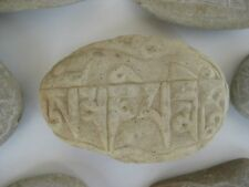 Tibetan Prayer Stone ~ hand carved rock, Buddhist OM mantra