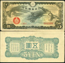 OLD WWII-ERA (1940) CHINA 5 YEN NOTE P-M17a F-VF FLYING PEACOCKS MILITARY ISSUE!