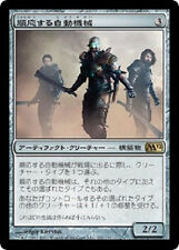 Adaptive Automaton JAPANESE M12 NM/EX Magic The Gathering MTG