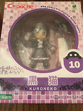 Cu-poche 10 Oreimo Kuroneko anime Figure Kotobukiya Authentic