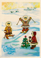 1985 Russian NEW YEAR card CHILDREN FROM YAKUTIA PREPARE TREE WHILE SKIING