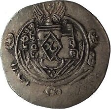 ARAB SASANIAN Abbasid Islamic Governor of TABARISTAN Ancient Silver Coin i57607