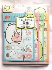 NEW San-X sumikko gurashi ZUKAN Letter set  With stickers KAWAII JAPAN Cute