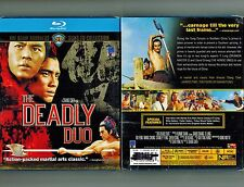 Deadly Duo - Shaw Brothers - Ti Lung, David Chiang (Brand New Blu-ray Disc)