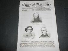 1871 IMPERO DI GERMANIA FESTE RELIGIOSE ROMA PAPA PIO IX SEDIA GESTATORIA