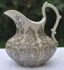 Late 19th Century Britain or Russia Beautiful Glazed Creamer Bottom Marked 264 B