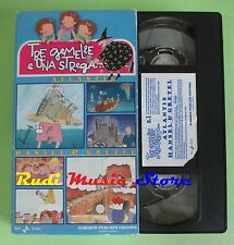 film VHS cartonata TRE GEMELLE E UNA STREGA VOL. 1 Atlantis Hansel (F67) no dvd