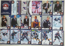 2014-15 MSC KHL Torpedo Nijny Novgorod base 104 hockey cards set