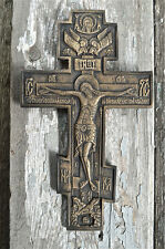BEAUTIFUL ANTIQUE STYLE BRASS WALL MOUNTED CRUCIFIX JESUS ON THE CROSS HOLY ICON