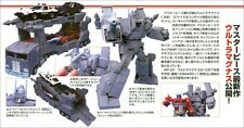 Transformers Masterpiece MP-22 Ultra Magnus Takara Tomy Reissue MISB Offer