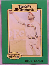 1987 Hygrade All-Time Greats Tris Speaker Red Sox Baseball Card