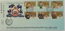 1994 Hong Kong stamp set Yang's Cat. C72 FDC (GPO & RHKPF issue)