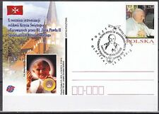 POLAND 2012 Postmark - Pope John Paul II - The Reliks of the Holy Cross donated