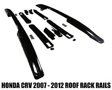 Honda CRV 2007 - 2012 Luxury Roof Rack Rails Bars Set - Black (Fits: Honda CR-V)