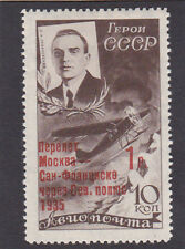 1935  AIR..MOASCOW to SAN FRANCISCO via NORTH POLE OVERPRINT...RARE !! cat £750