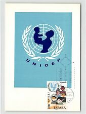 SPAIN MK 1971 UNICEF UNO UN MAXIMUMKARTE CARTE MAXIMUM CARD MC CM d9837