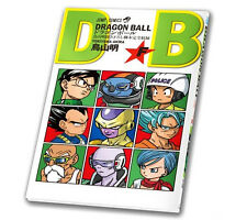 DRAGONBALL Z Fukkatsu no F Resurrection of Frieza Movie Limited Jump Comics book