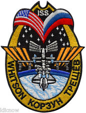 International Space Station - Expedition 5 - Embroidered Patch 9cm x 11.5cm