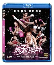 "Chrissie Chau ""Kick Ass Girls"" Hidy Yu 2013 HK Action Comedy Region A Blu-Ray"