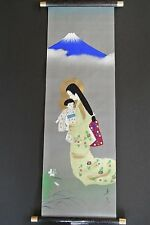 Vtg. Japanese Hanging Scroll Art Painting - Mother & Child at Mt. Fuji ~ New
